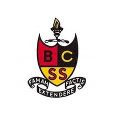 Brampton Centennial Secondary School logo